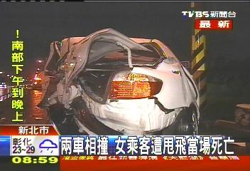 2車相撞 女乘客遭甩飛當場死亡