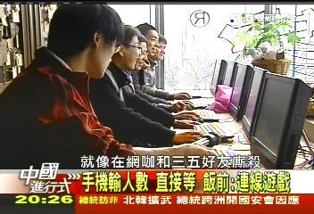 【中國進行式】到「外婆家」吃飯! 杭州展店到東京