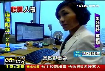 全球集團女總裁 接任2位數市場躍升