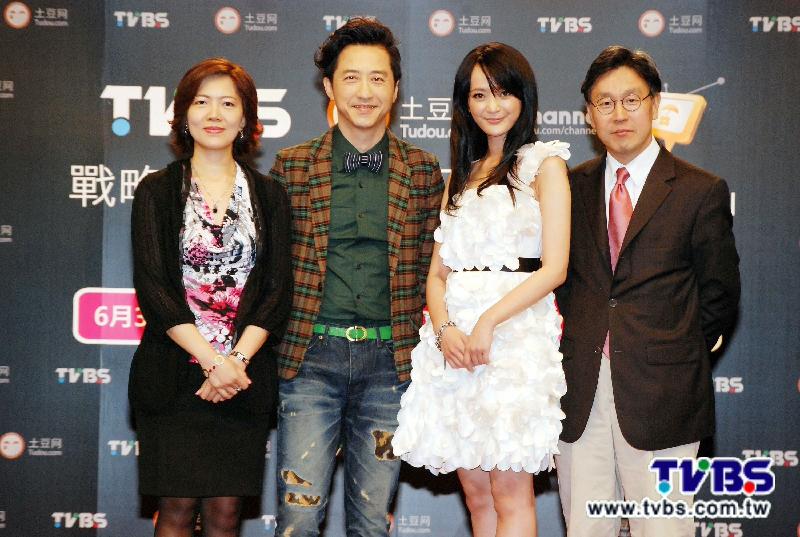 TVBS土豆網簽戰略合作 「哈林哈時尚」在台首播拚「流行」 !