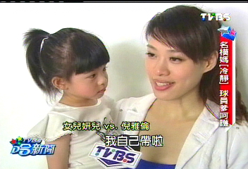 〈獨家〉籃球教練低調牽愛女 倪雅倫「冷靜」育兒