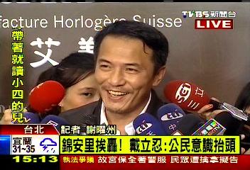 〈獨家〉「台北人天龍國」? 市民喊冤、市長不平