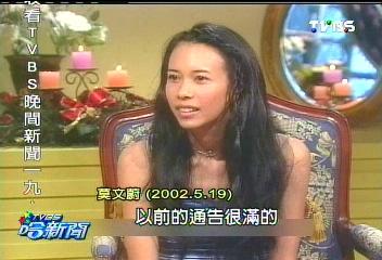 不怕醜!百變歌后「蔚」愛堅強 41歲嫁初戀