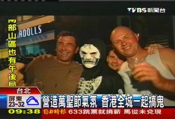 營造萬聖節氣氛 香港全城一起搞鬼