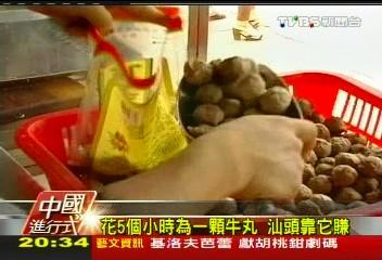 【中國進行式】從小拚大!「像桌球能跳」肉丸 挑戰