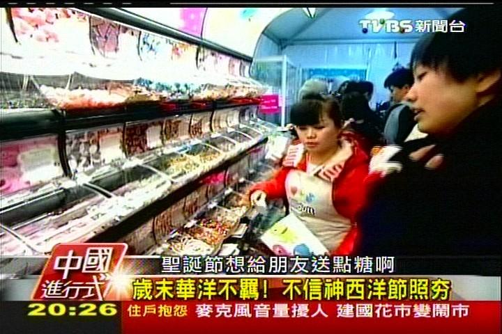 【中國進行式】「商人造節」厲害! 大陸洋節日吸金