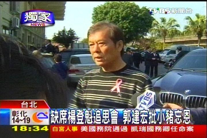 〈獨家〉缺席楊登魁追思宣傳新片 小豬挨批