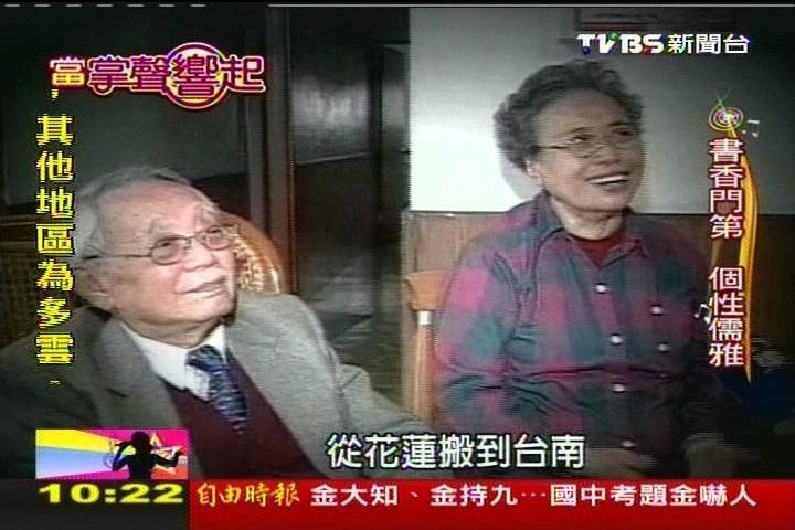 【當掌聲響起】內斂儒雅東方思維 李安承襲父親