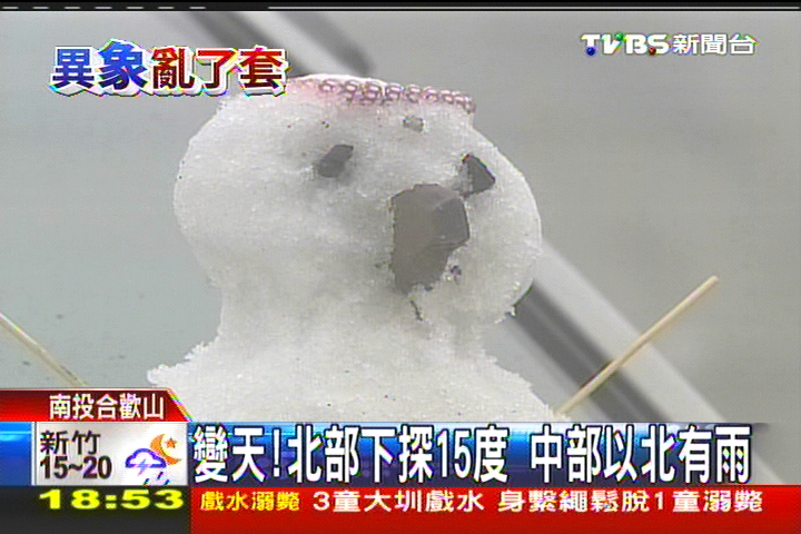 驚喜!合歡山飄春雪 天降冰珠冰霰