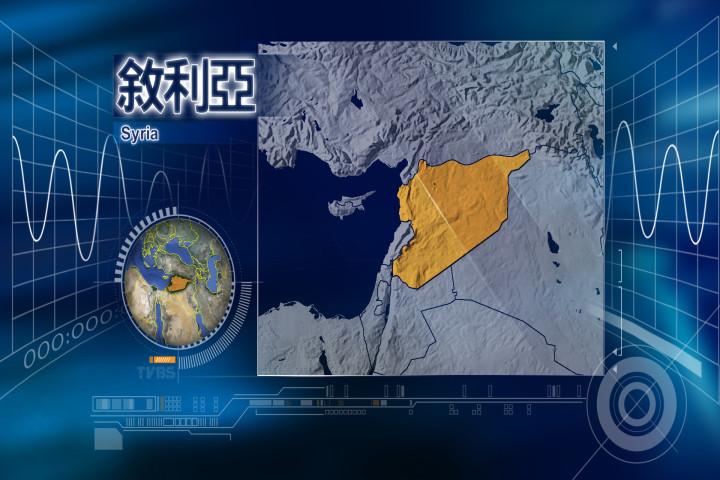 【FOCUS新聞】國際大事 敘利亞叛軍運武禁令解