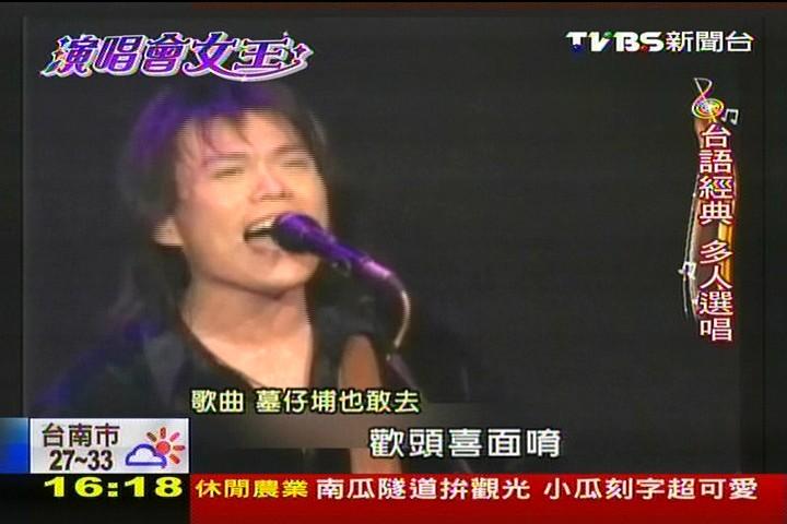 【當掌聲響起】挑戰其他歌手經典歌! 江蕙獨特詮釋