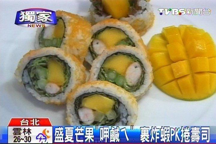 〈獨家〉盛夏芒果「呷鹹ㄟ」 裹炸蝦PK捲壽司