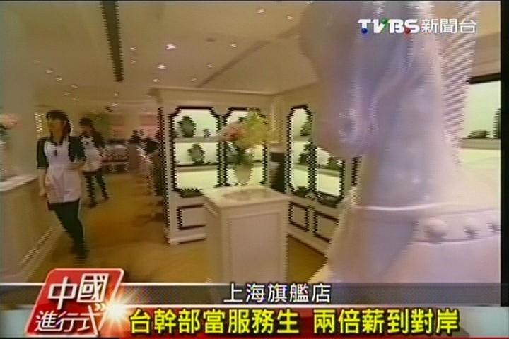 【中國進行式】美食攻陸第二波 排隊甜點搶灘