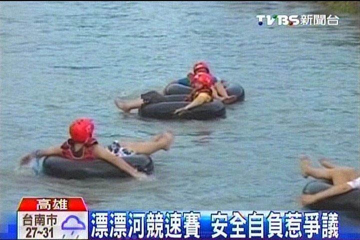 漂漂河競速賽 安全自負惹爭議