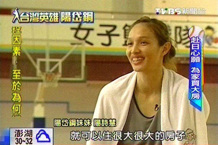 【國球英雄傳】旅日10年苦盡甘來! 陽岱鋼「百鍊成鋼」