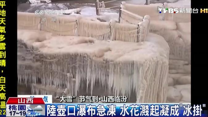 陸壺口瀑布急凍 水花濺起凝成「冰掛」