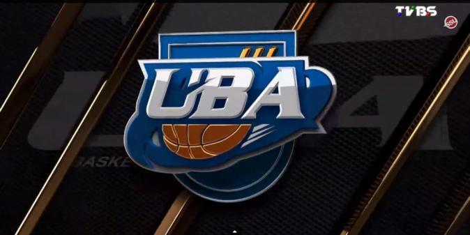 UBA/台科大克國體大,兩隊9勝4敗並列第四