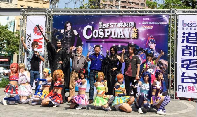 地表最強Coser爭霸戰! 第二屆港都電台Best群英傳Cosplay大賽