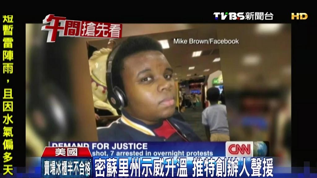 聲援非裔少年 密蘇里州示威不斷