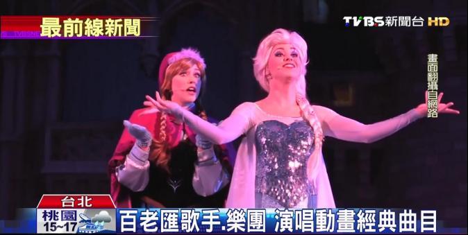 迪士尼演唱會 冰雪熱潮持續延燒