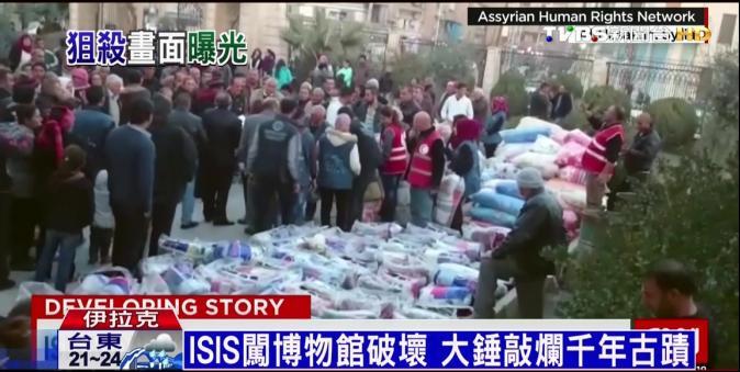 千年古蹟蓄意砸爛 ISIS狙殺12人拍影片