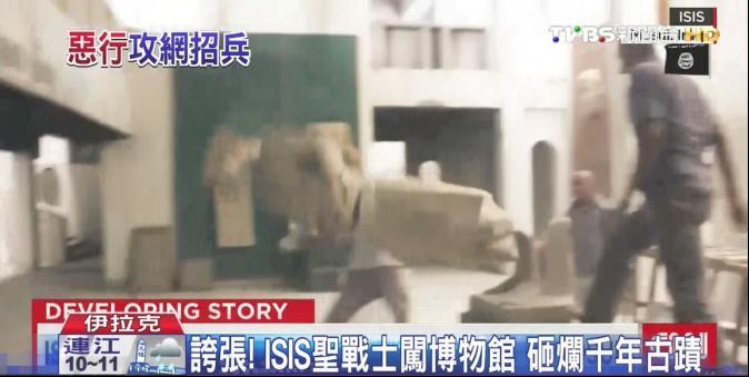 誇張! ISIS聖戰士闖博物館 砸爛千年古蹟
