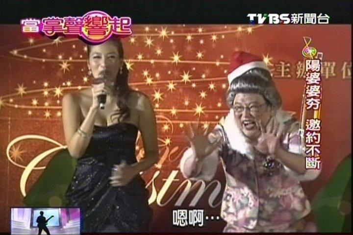 【當掌聲響起】KO性感名模!金鐘效應 陽婆婆掀風潮