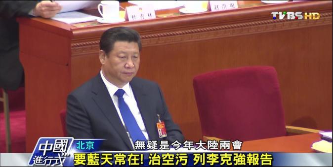 【中國進行式】2015年初春 柴靜震撼上億網民