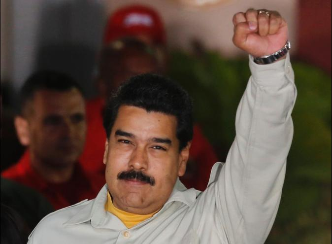 【FOCUS新聞】正式撕破臉 美凍結委內瑞拉7高官資產