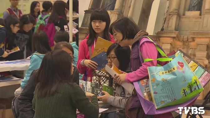 「免等學測」就申請! 國內外大學攬生比效率