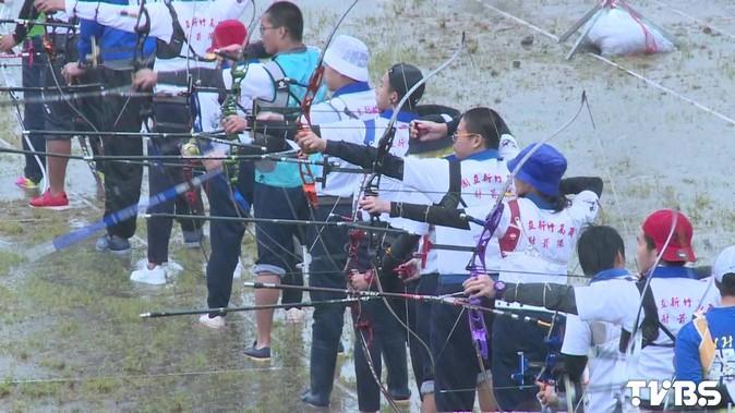 104全國青年盃射箭賽 淡水射箭場登場