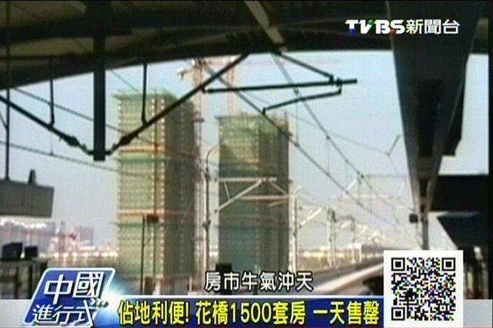 【中國進行式】陸空屋達26%! 化危機為「短租」商機