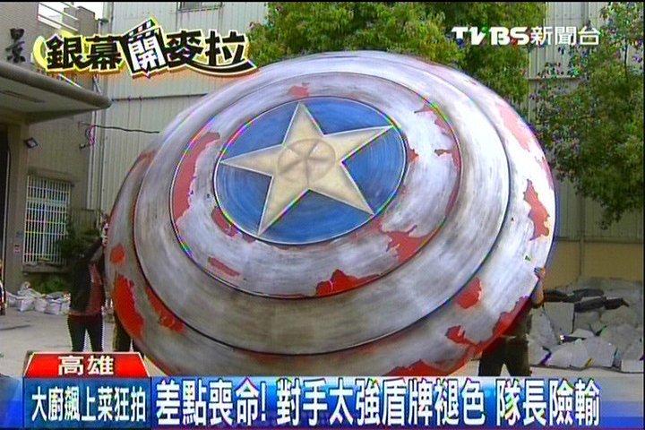 搶宣傳!美國隊長5m巨型盾牌 斑駁曝光