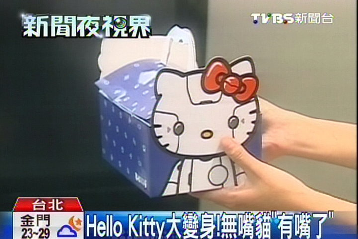 Hello Kitty大變身! 無嘴貓「有嘴了」