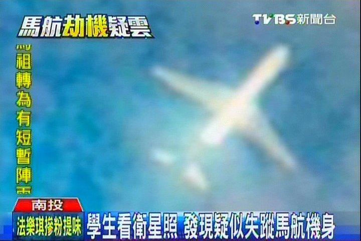 學生看衛星照 發現疑似失蹤馬航機身