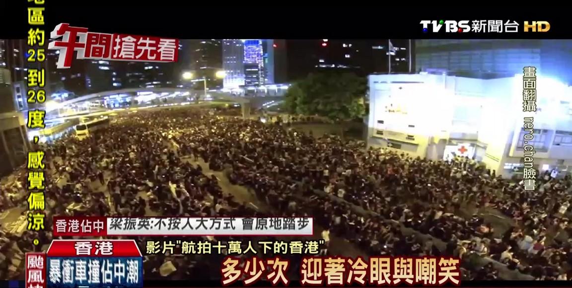 香港佔中/「佔中」打死不退! 空拍13萬人遍地開花
