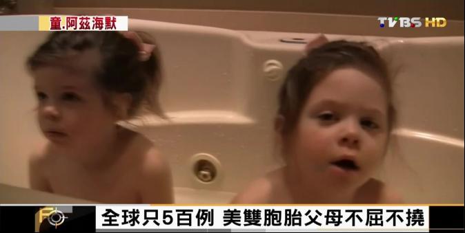 【FOCUS新聞】被稱「兒童阿茲海默症」 罕病尼曼匹克