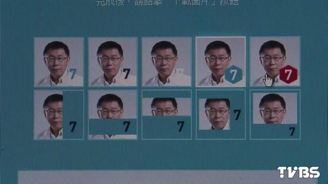 「大頭貼換7號Tiffany藍!」 網友臉書表態挺柯