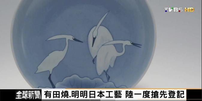 【FOCUS新聞】商標保護達人級商品 「今治毛巾」正名