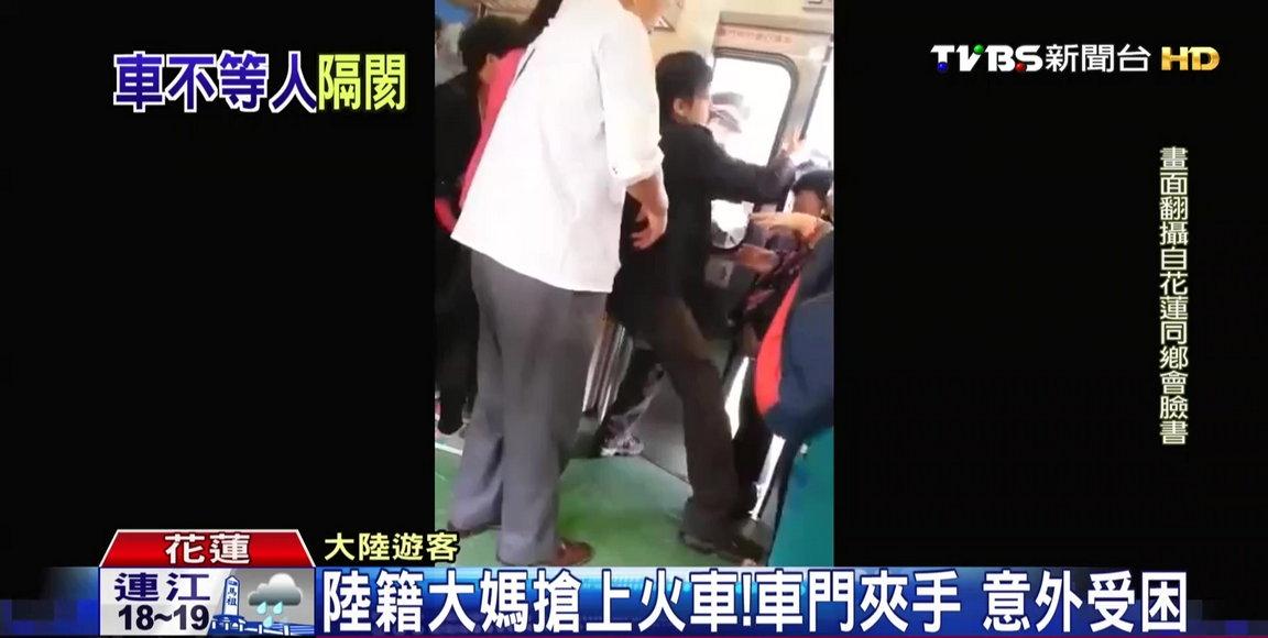 陸籍大媽搶上火車!車門夾手 意外受困