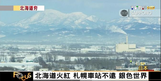 【FOCUS新聞】北海道火紅!札幌車站不遠 銀色世界