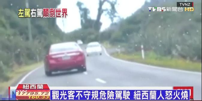 不熟悉右駕開車 台灣遊客車禍1死6傷