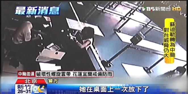 北京機場偷手機 陸公安公布扒竊手法