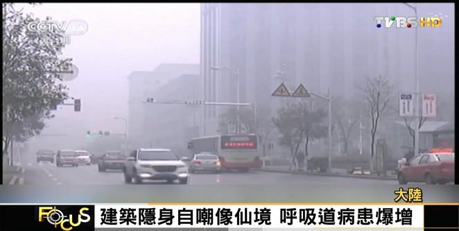 FOCUS/全球溫室氣體濃度創新高 陸東北霧霾加劇