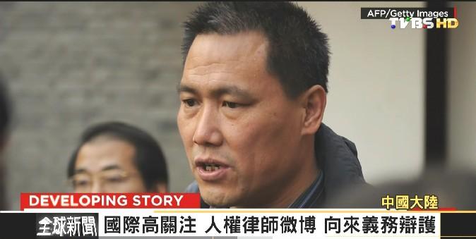 FOCUS/判3年緩刑3年 大陸人權律師自由