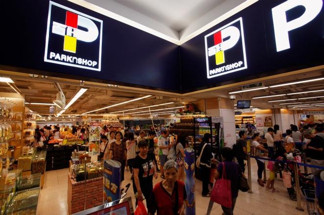 守珠三角!李嘉誠百佳超市 退出華西市場