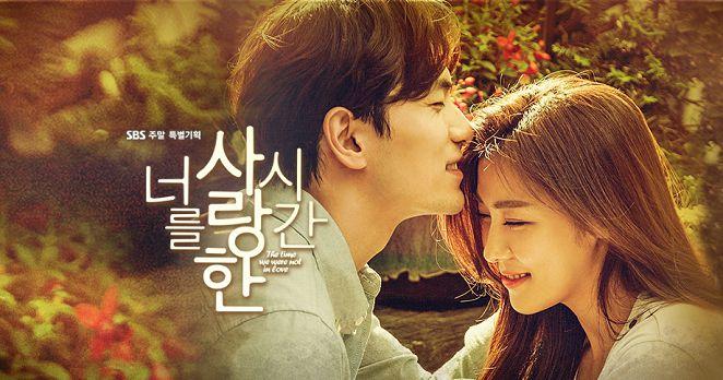 全球好萊塢/韓劇改編台偶像劇 引共鳴故事拍出新意