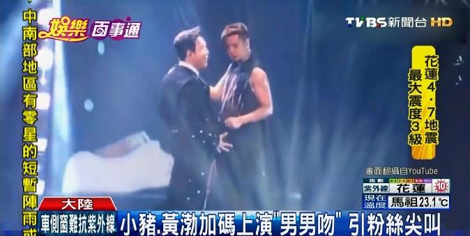 羅志祥北京開唱! 與黃渤跳《對你愛不完》