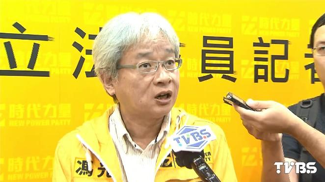 快訊/新北市第一選區 馮光遠宣佈退選立委