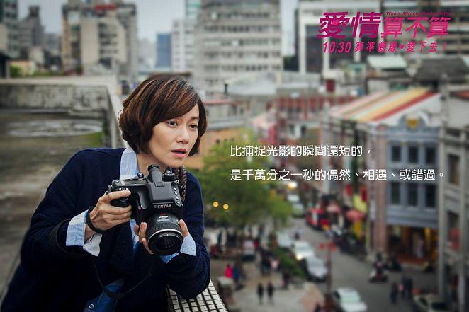 事業滿分、感情零分 華語片「女強人」當道